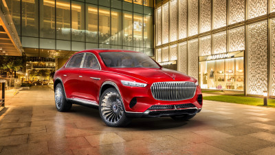 The Vision Mercedes Maybach Ultimate Luxury