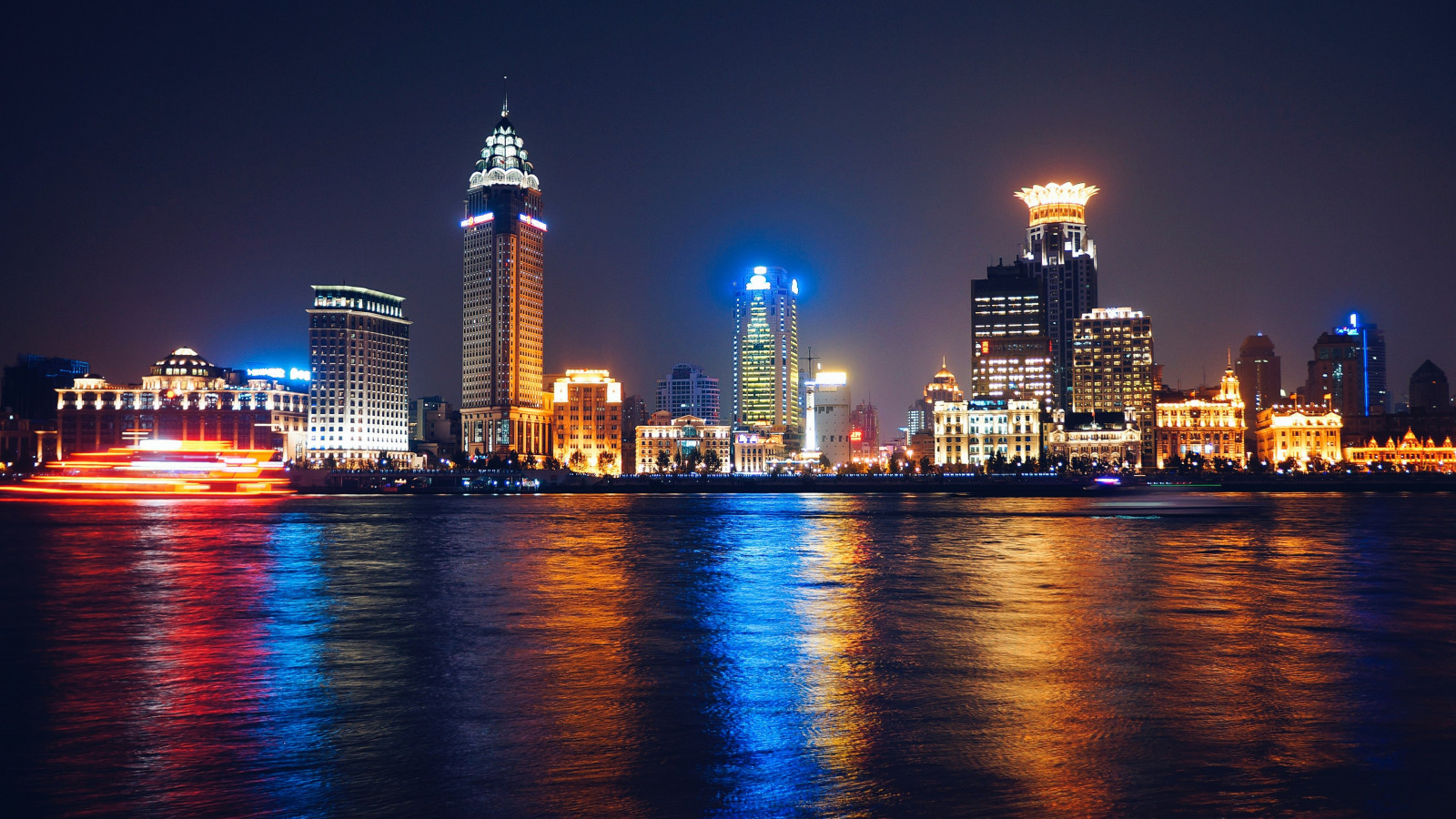 Shanghai city | 1600x900 wallpaper