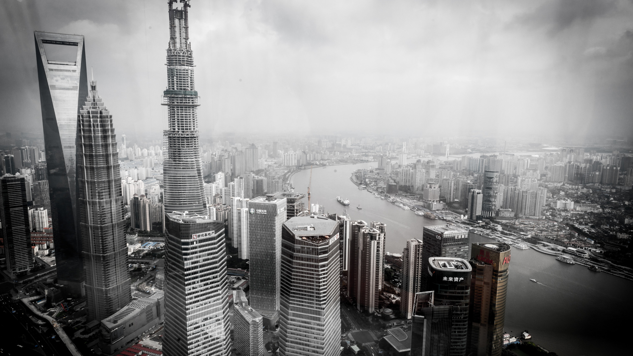 Cityscape from Shanghai, China wallpaper 2560x1440